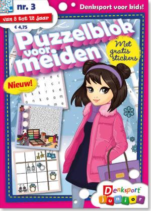 abonnement-puzzelblok-voor-meiden