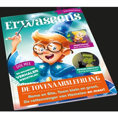 ERWASEENS-tijdschrift-1-de-tovenaarsleerling